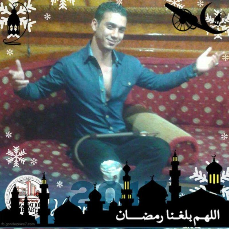 Hosny